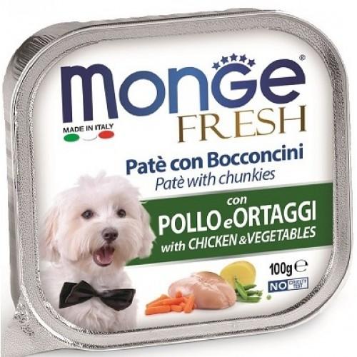 Dog Fresh - Консервы для собак курица с овощами