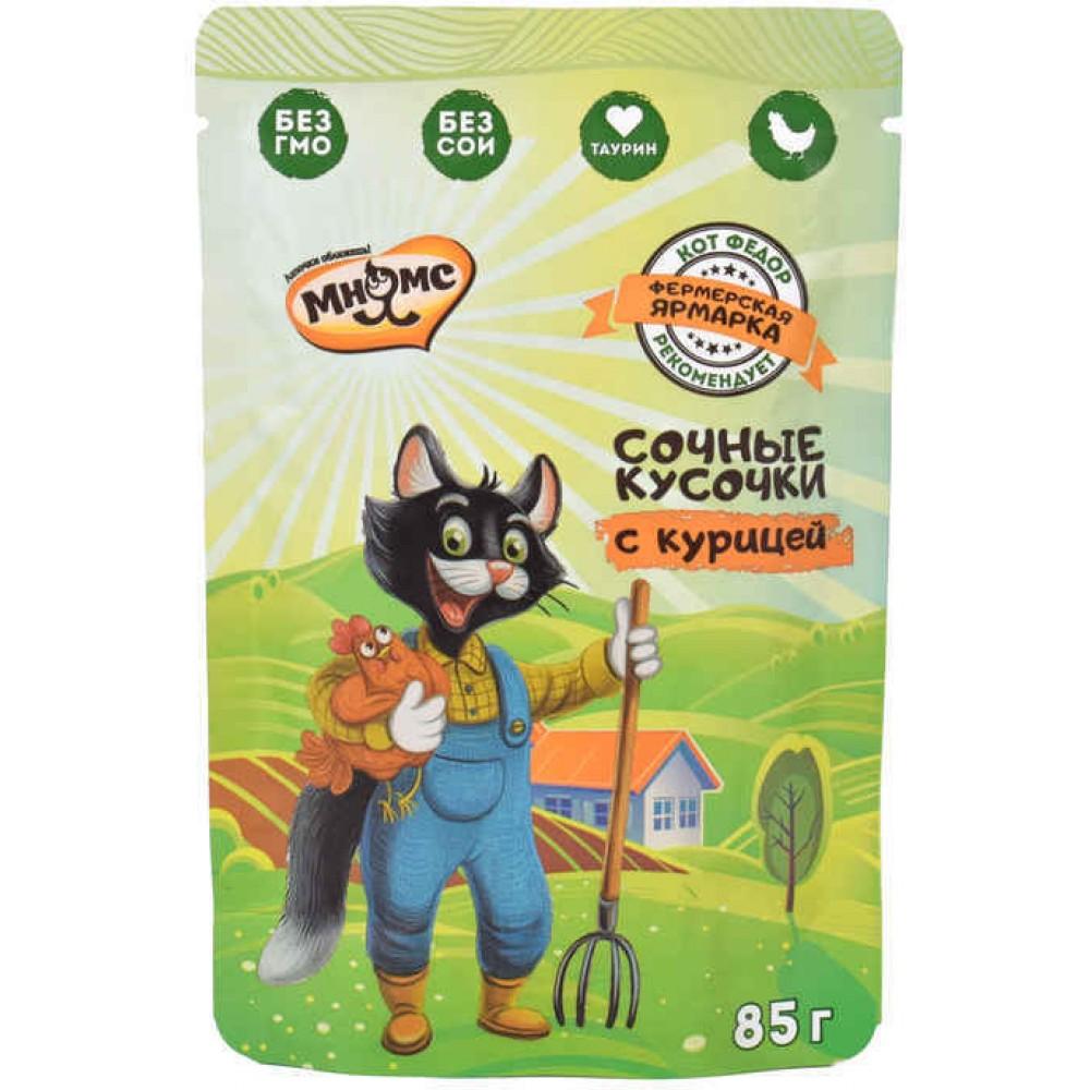 Мнямс Кот Федор - Сочные кусочки для кошек с курицей «Фермерская ярмарка» линия