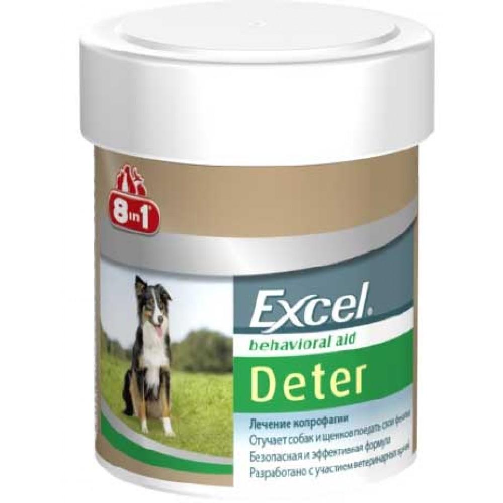 8 in 1 Excel Deter средство от поедания фекалий