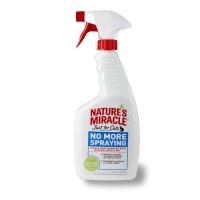NM No More Spraying - Средство-антигадин для кошек (спрей)