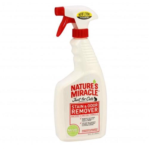 NM Remover - Уничтожитель пятен и запахов от кошек универсальный