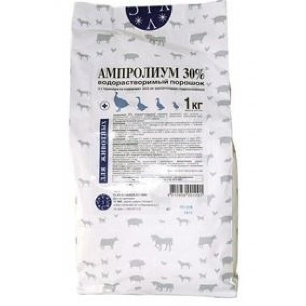 ВИК Ампролиум 30 % водорастворимый порошок (Pulvis Amprolium 30 % solubilis), 1 кг