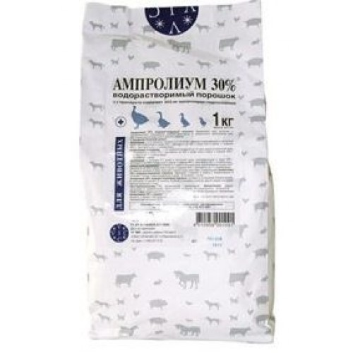 Ампролиум 30 % водорастворимый порошок (Pulvis Amprolium 30 % solubilis), 1 кг