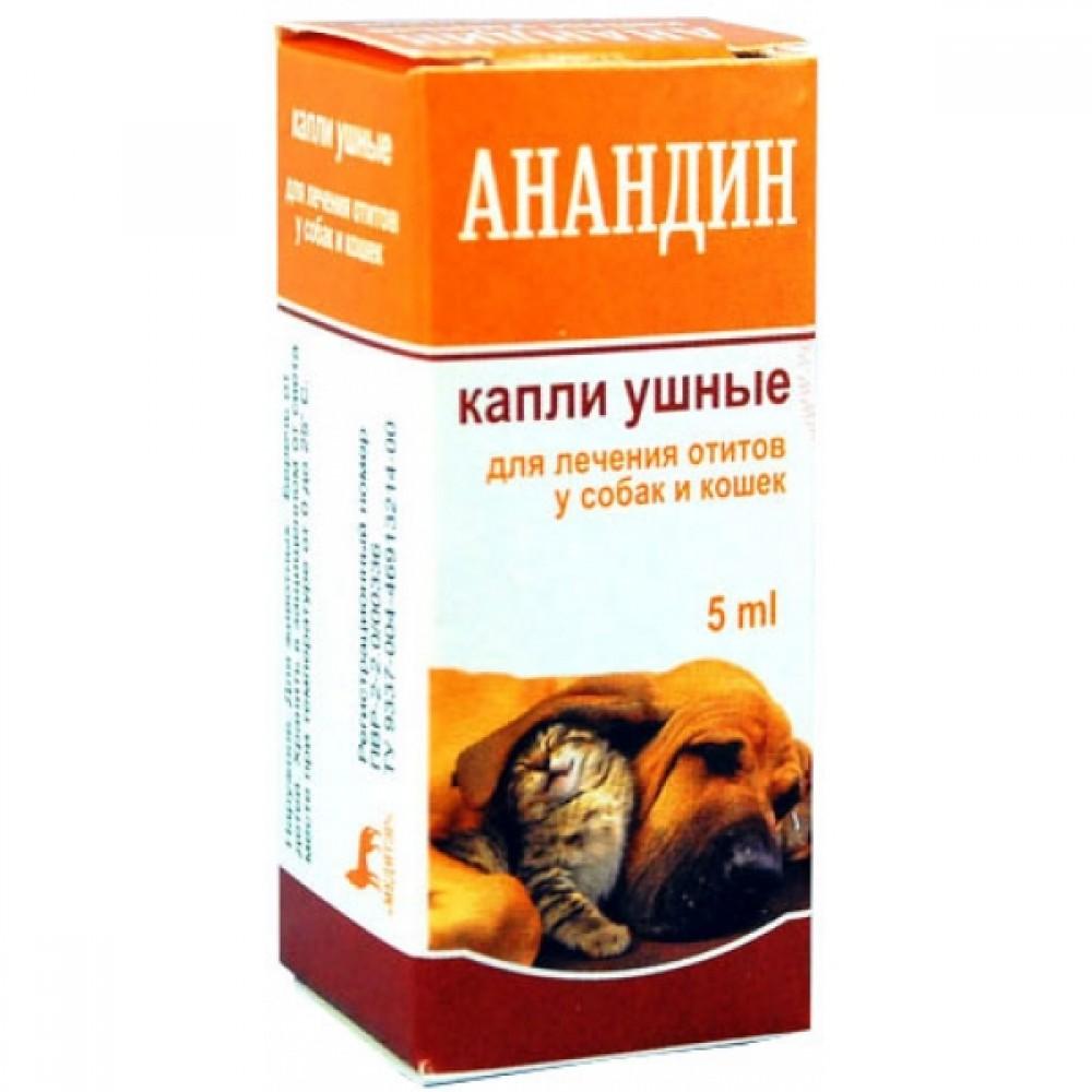 Анандин ушные капли, фл. 5 мл