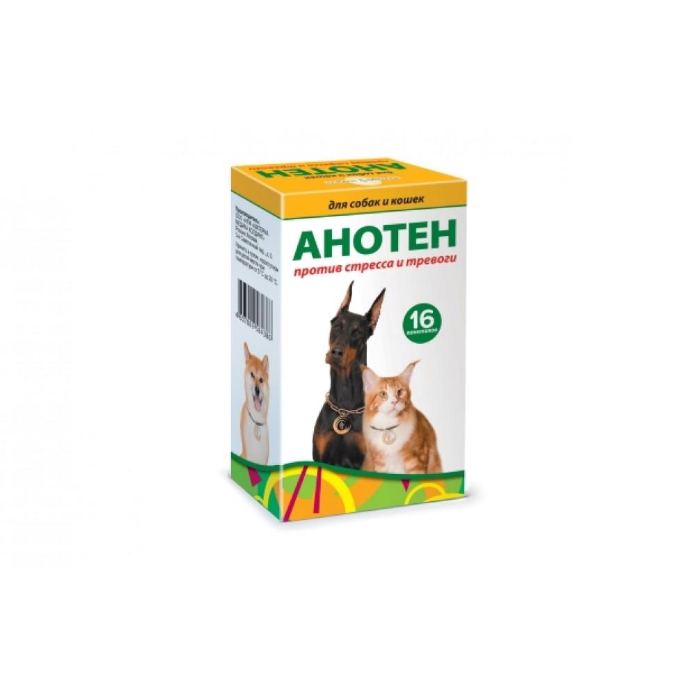 Materia Medica Анотен против стресса и тревоги для собак и кошек. 16 пак/уп.