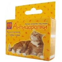 Антицарапки (40 колпачков + 1 тюбик клея)