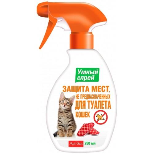 Апи-Сан Умный спрей, защита мест не предназ.д/туалета кошек, 200 мл