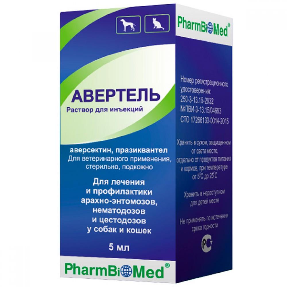 Фармбиомедсервис Авертель (Avertel), 5мл. иньекционный, 1шт