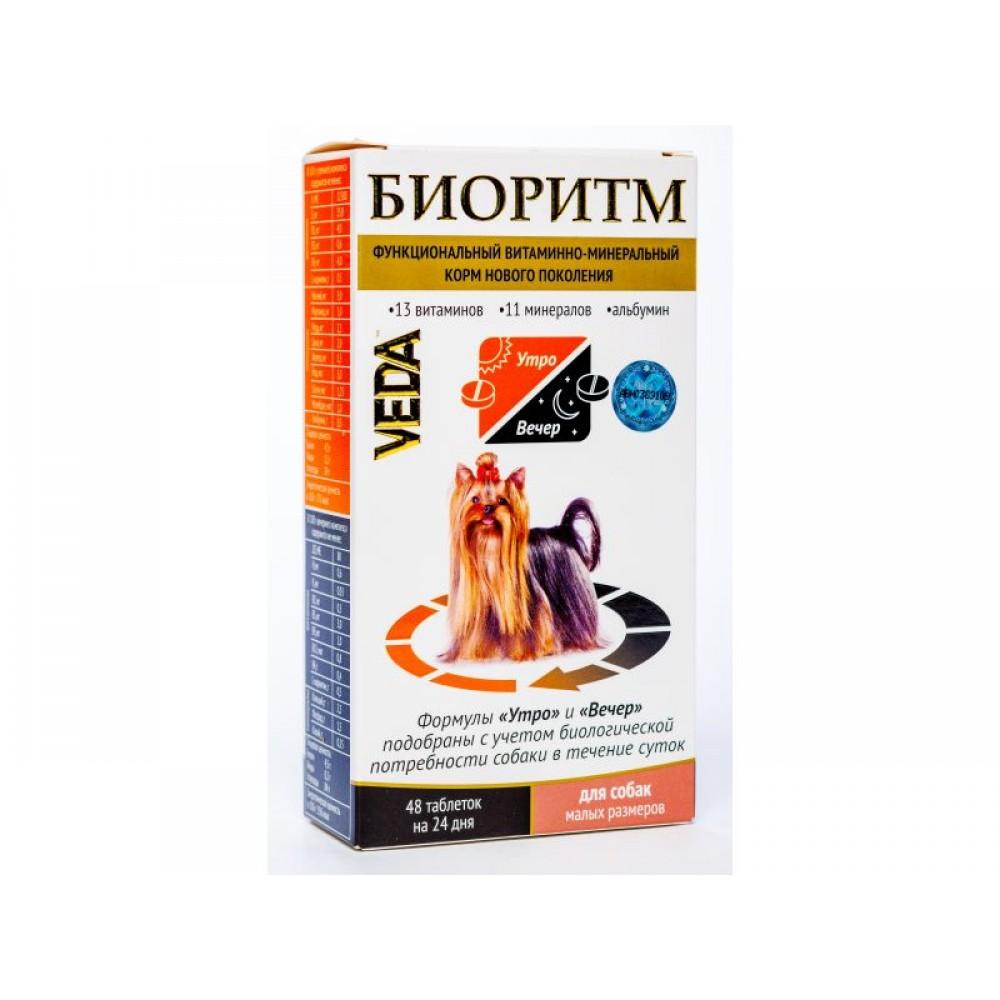 VEDA БИОРИТМ - Функциональный витаминно-минеральный корм для собак малых размеров