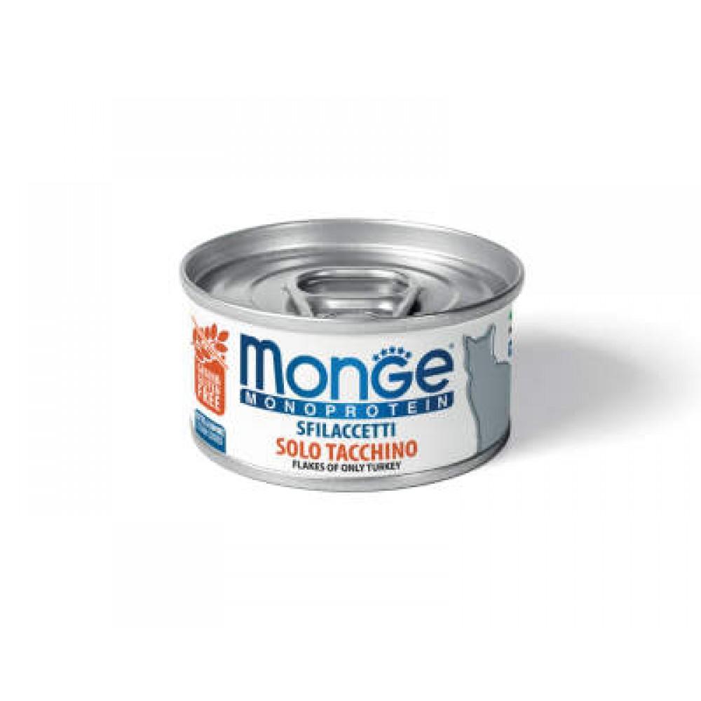 Monge Cat Monoprotein - Мясные хлопья для кошек из индейки
