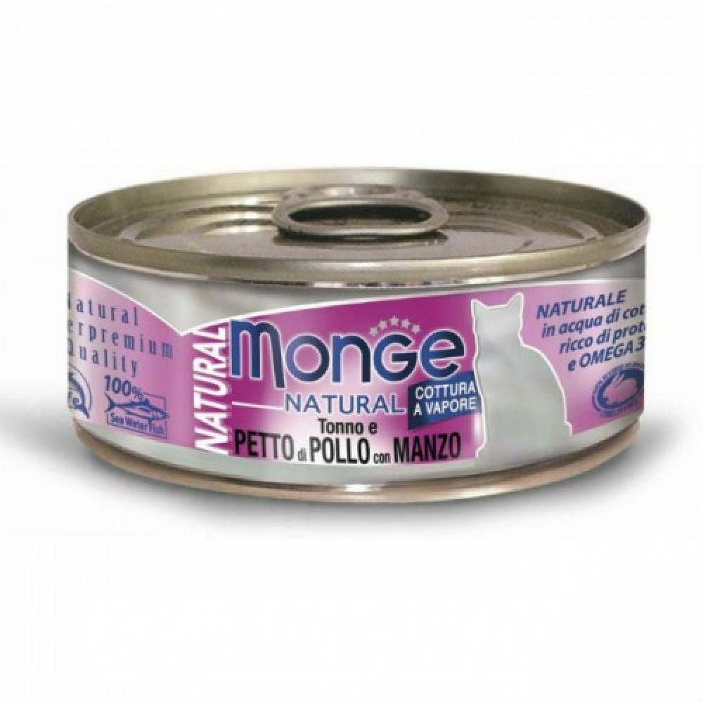 Monge Cat Natural - Консервы для кошек с тунцом, курицей и говядиной