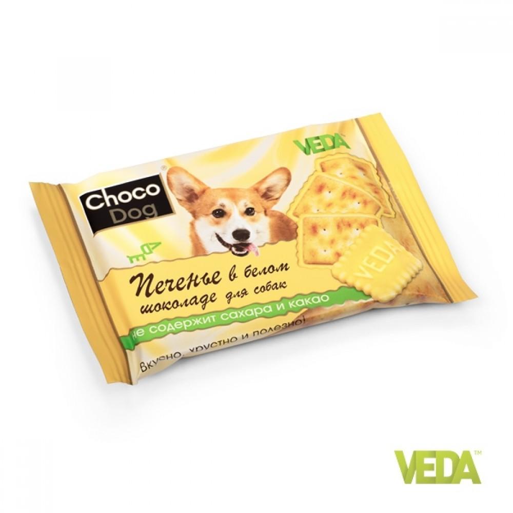 VEDA «CHOCO DOG печенье в белом шоколаде» - Лакомство для собак