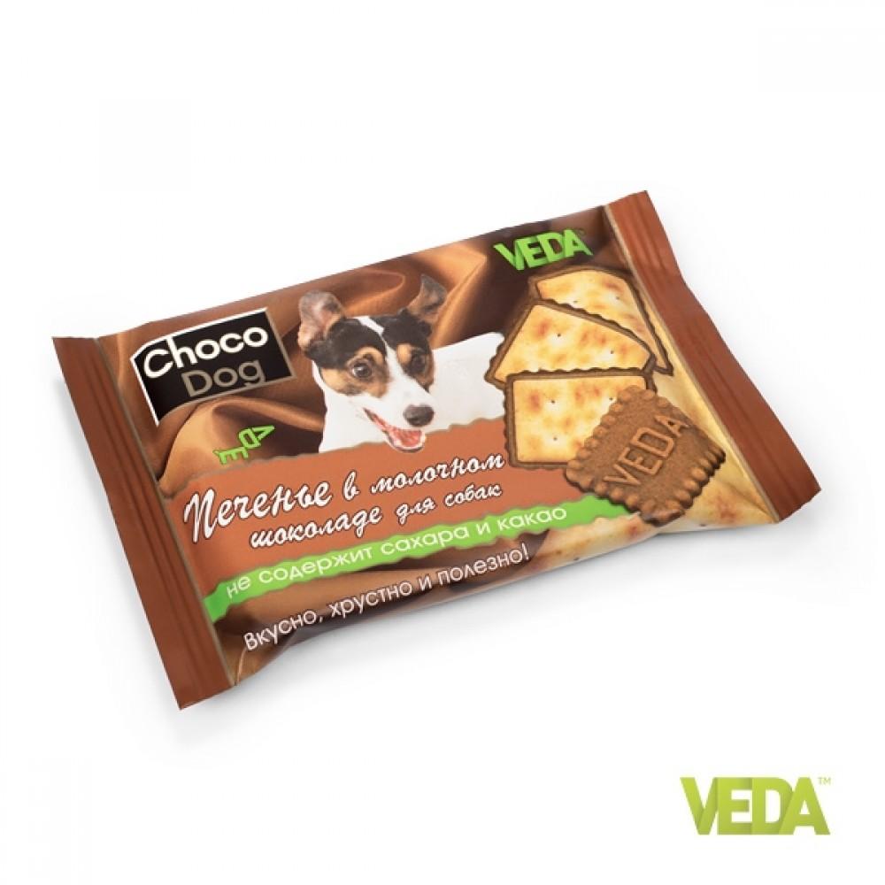 VEDA «CHOCO DOG печенье в молочном шоколаде» - Лакомство для собак