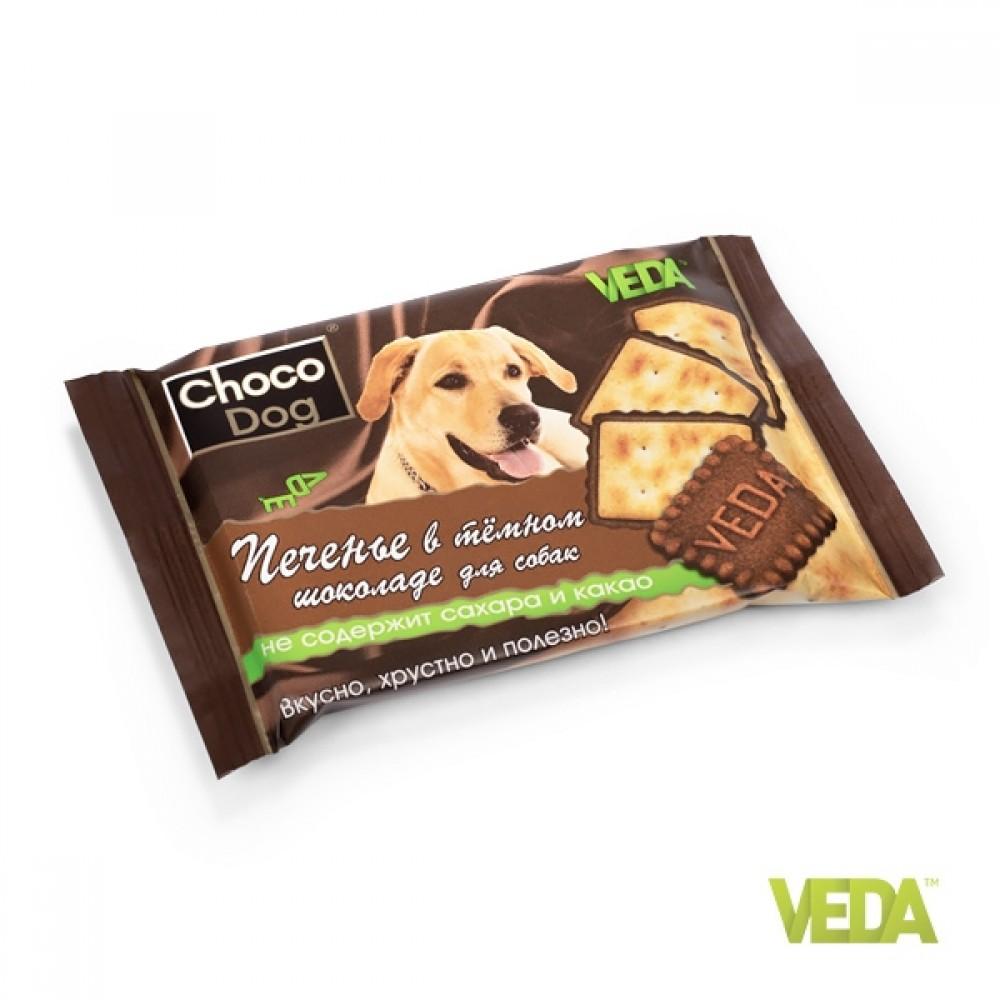 VEDA «CHOCO DOG печенье в темном шоколаде» - Лакомство для собак
