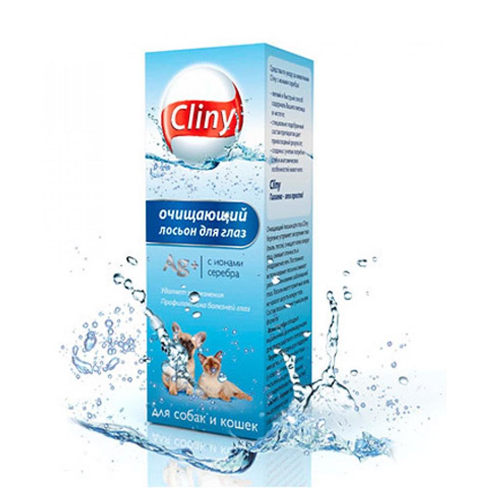 Cliny, Клини лосьон для глаз, 1 фл.