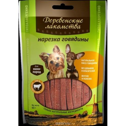 Деревенские лакомства для собак мини-пород в ассортименте, 1 уп.