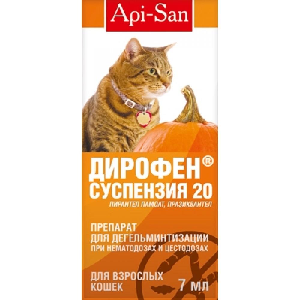 Apicenna Дирофен - суспензия 20 для кошек, 7 мл.