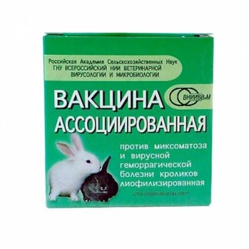 Для кроликов, ассоц. вакцина, 1 амп.