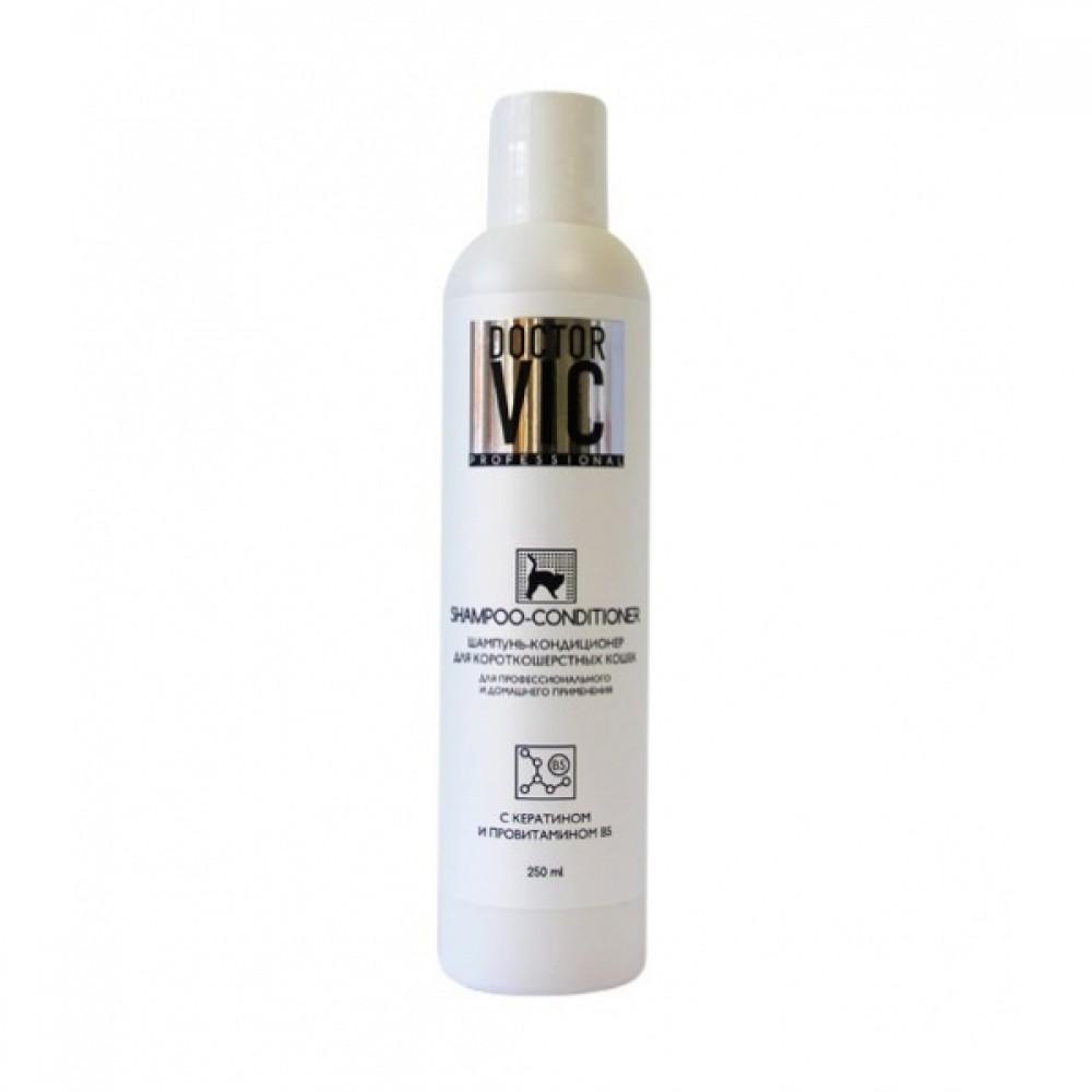 ВИК Doctor VIC, Доктор ВИК. Шампунь- кондиционер для короткошерстных кошек с кератином и провитамином В5, 250 мл.