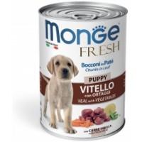 Dog Fresh Chunks in Loaf - Консервы для щенков с мясным рулетом из телятины с овощами