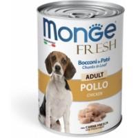 Dog Fresh Chunks in Loaf - Консервы для собак с мясным рулетом из курицы