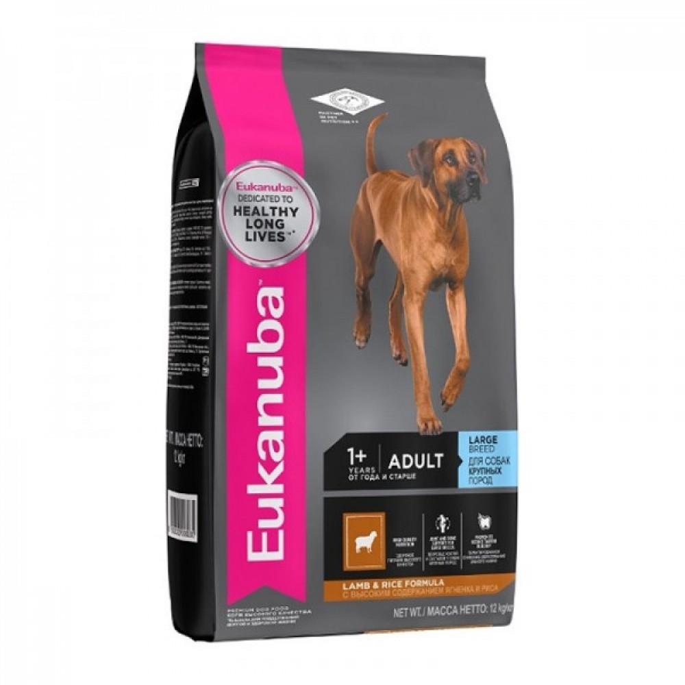 Eukanuba Dog - Корм для взрослых собак крупных пород с ягненком