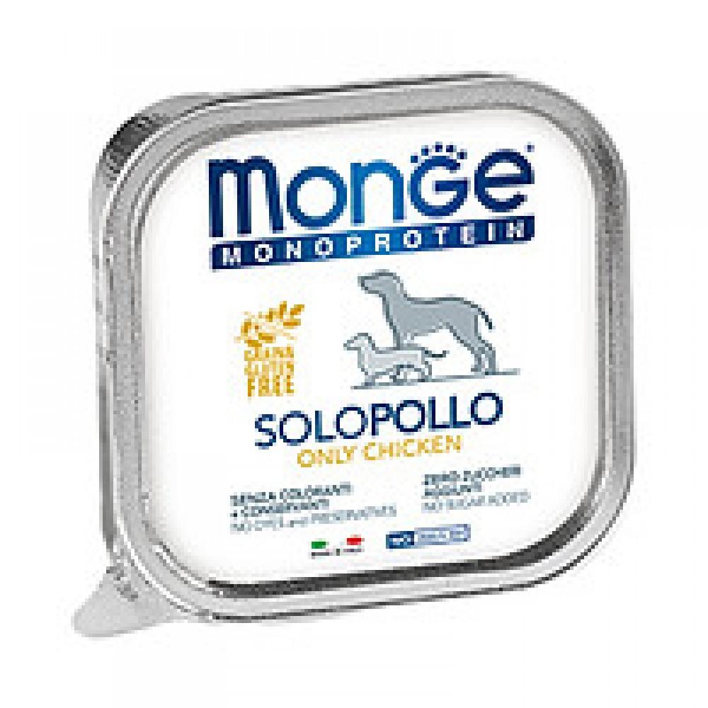 Monge Dog Monoprotein Solo - Консервы для собак паштет из курицы