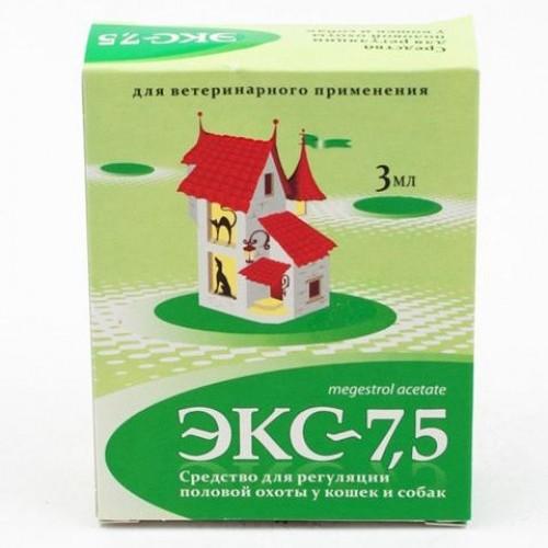 ЭКС-7,5 контрацептив д/кошек и д/собак, 3 мл.