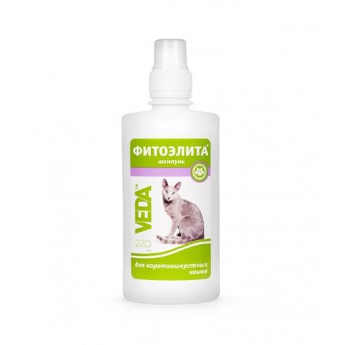 ФИТОЭЛИТА® - Шампунь для короткошерстных кошек