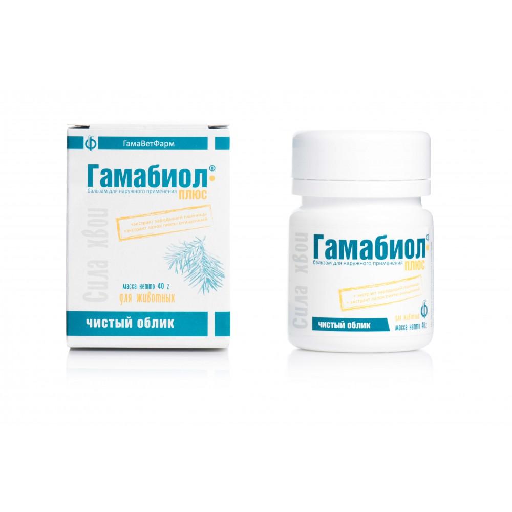 ГамаВетФарм Гамабиол Плюс бальзам для кожи