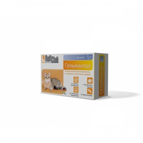 Гельминтал для кошек с тыквенным маслом со вкусом рыбы, 10мл
