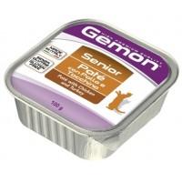 Gemon Cat - Консервы для пожилых кошек с кусочками курицы и индейкой