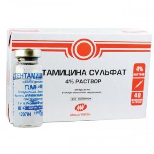Гентамицина сульфат 4% - Раствор для инъекций