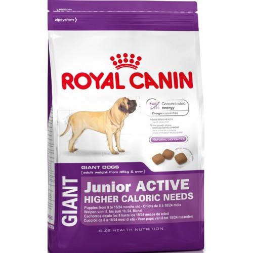"""Giant Junior Active - Корм для щенков очень крупных размеров с высокими энергетическими потребностями """"Роял Канин Джайнт Юниор Актив"""""""