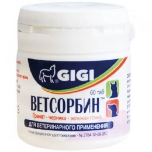 GIGI Ветсорбин препарат адсорбент 60 таб.,1т/2кг