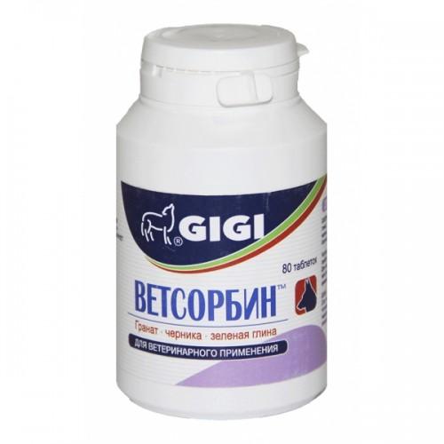 GIGI Ветсорбин препарат адсорбент 80 таб., 1т/10кг