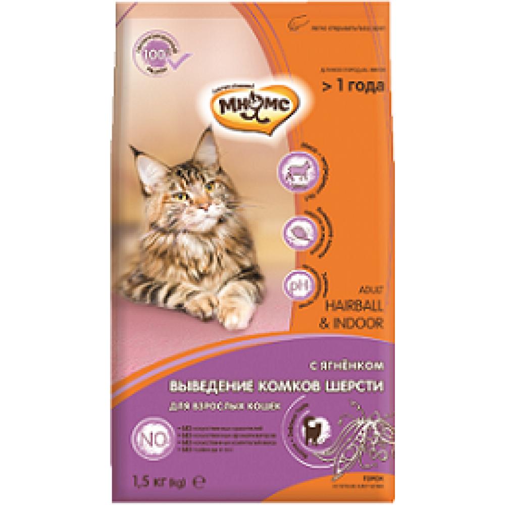 Мнямс Мнямс Hairball&Indoor - Сухой корм с ягненком для домашних кошек для выведения комков шерсти из желудка