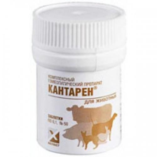 Кантарен таблетки (50 шт)