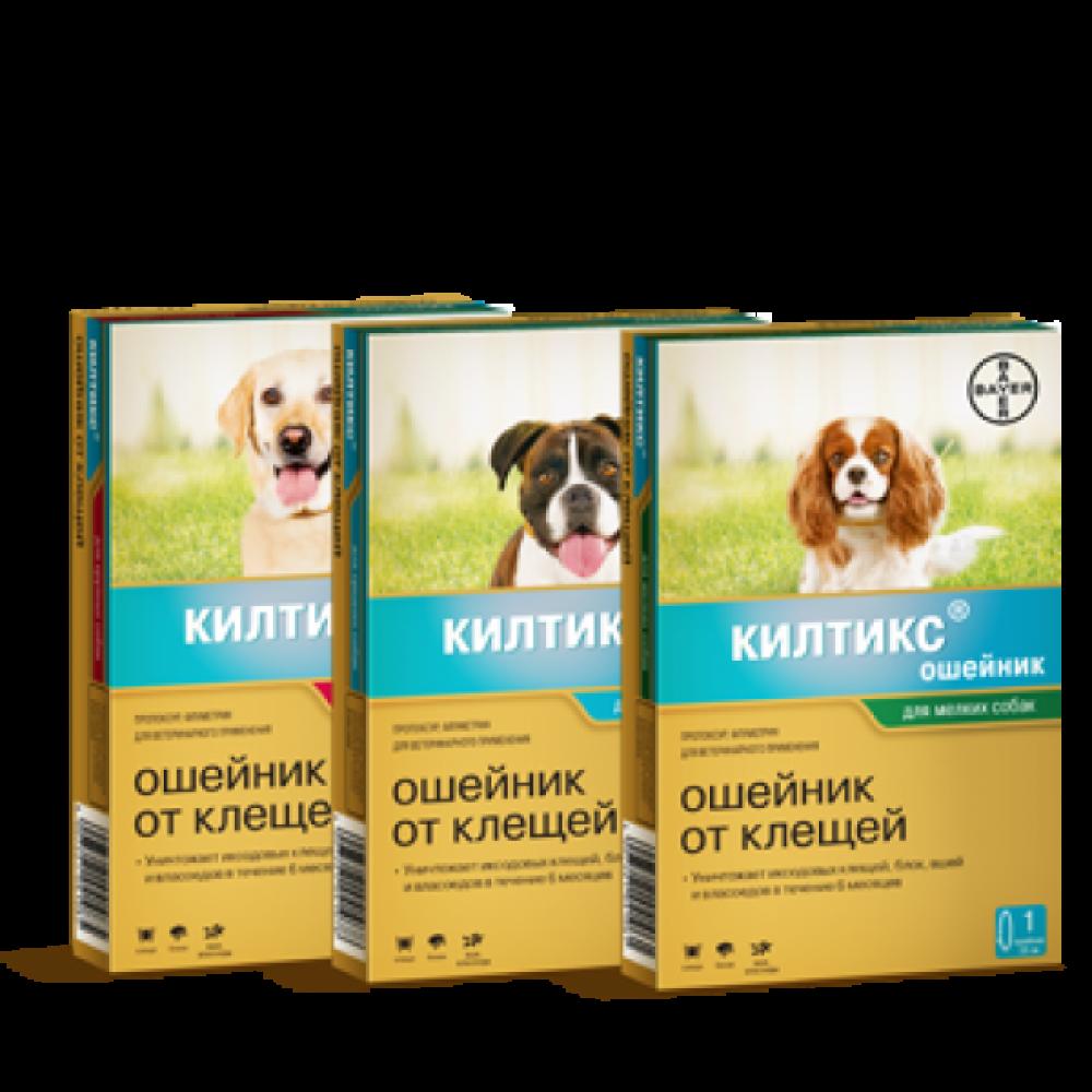 Bayer Kiltix (Килтикс) Ошейник для собак от блох и клещей