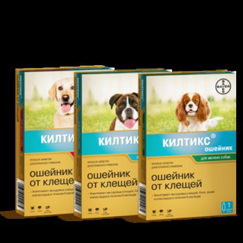 Kiltix (Килтикс) Ошейник для собак от блох и клещей