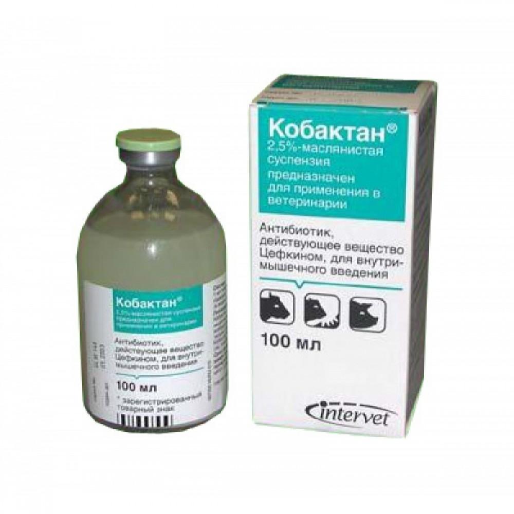 MSD Animal Health Кобактан 4,5%, 1,35 г+растворитель, фл. 20 мл
