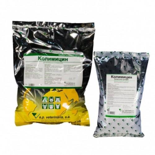 Колимицин, 1 пакет