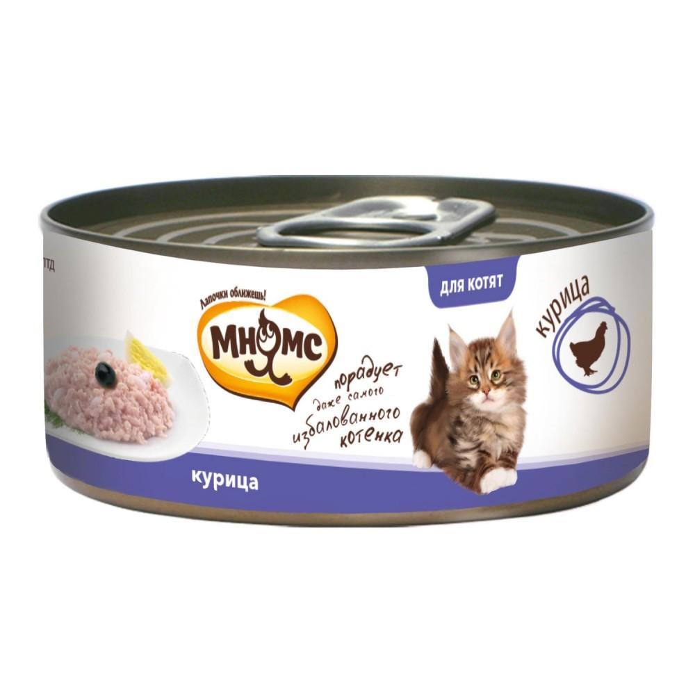 Мнямс Консервы для котят - Курица в нежном желе