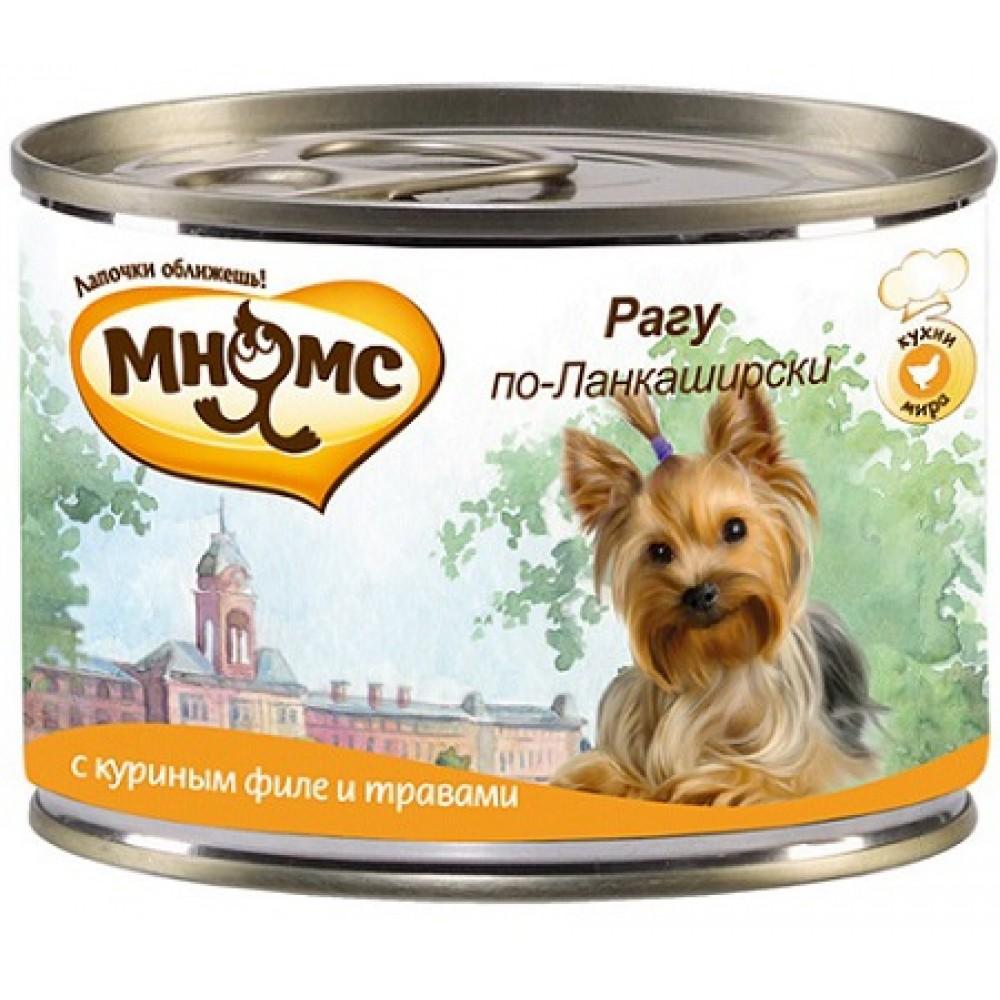 Мнямс Консервы для собак - Рагу по-ланкаширски (куриное филе с травами)