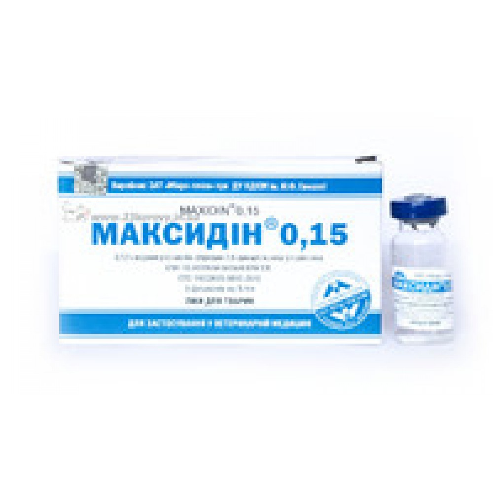 Paul Hartmann  Максидин 0,15 глазные/интраназальные капли , 1 фл. (5 мл)