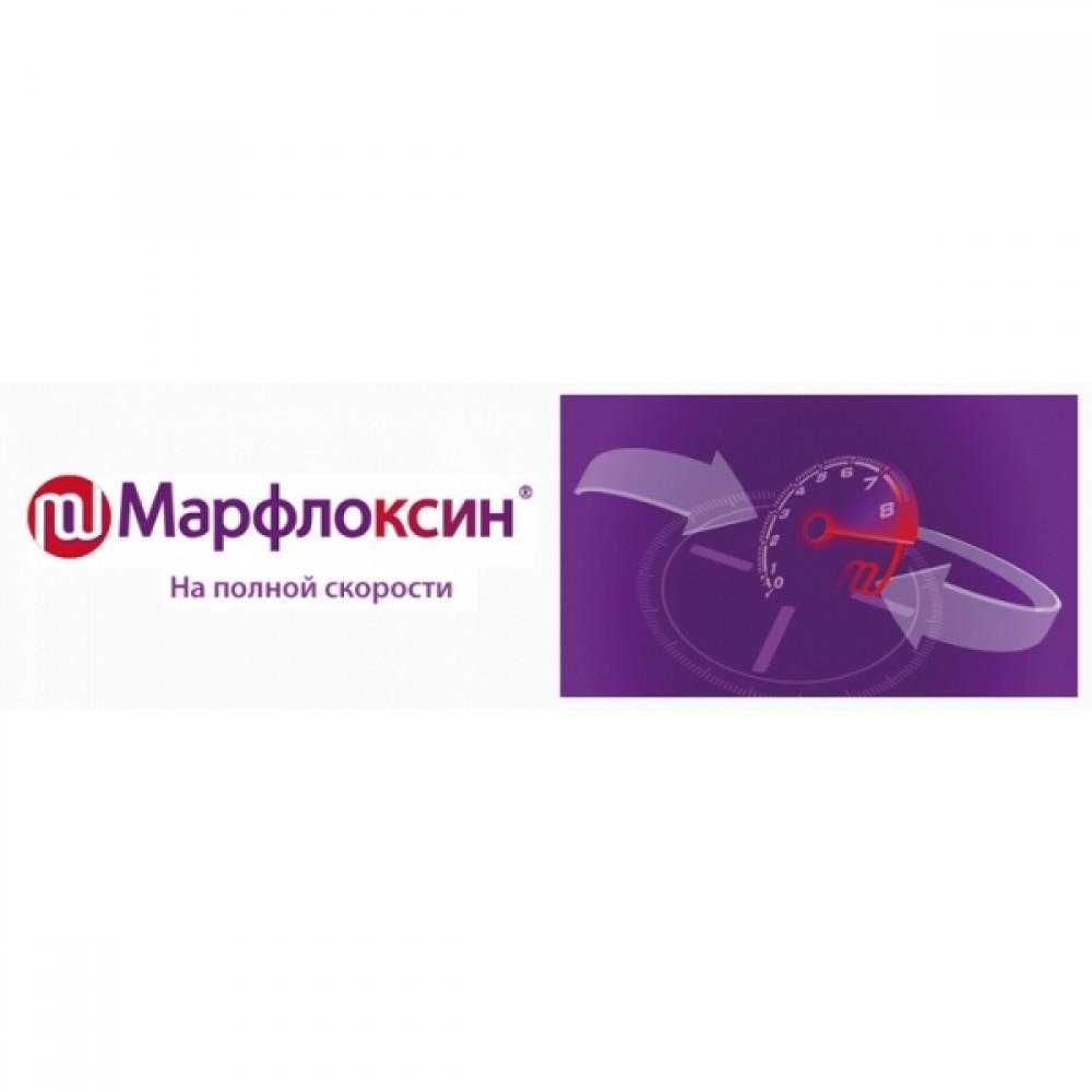 KRKA Марфлоксин, 1 уп.
