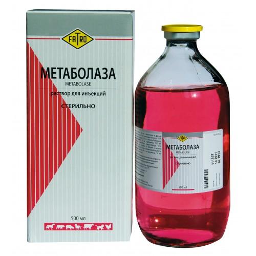 Метаболаза, р-р д/инъекций, 1 фл