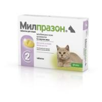 Милпразон для котят и молодых кошек, 2 табл