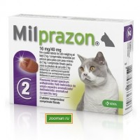 Милпразон, таблетки для кошек от 2 кг