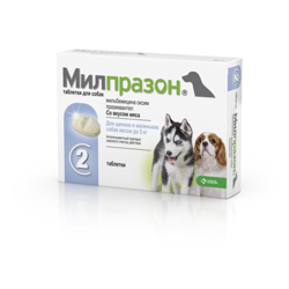 KRKA Милпразон для щенков и маленьких собак, 2 таблетки